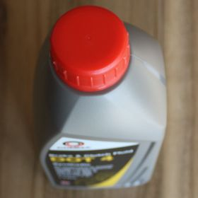 Clutch / Brake Fluid - 1 Litre