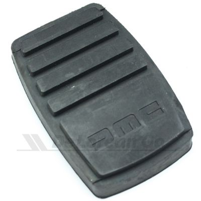 Rubber Pedal Pad with DMC logo