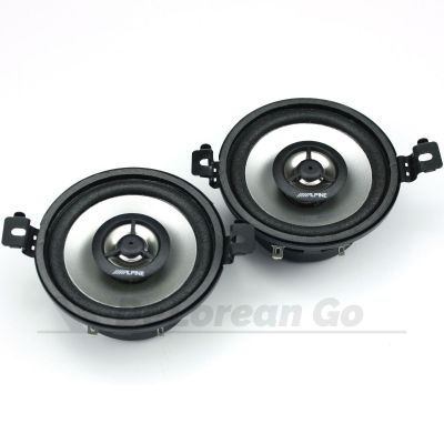 Front Speakers (PAIR) (Alpine)