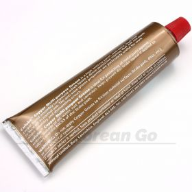 Copper Grease / Anti-Seize 70g